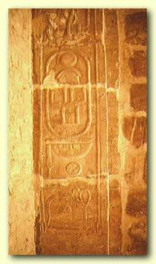 The Cartouche of Seti I from the Temple of Amada