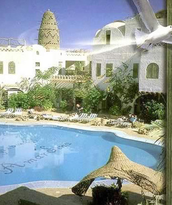 Amar Sina Resort  Sharm El-Sheikh