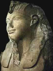 Egypt Amenemhat I 1st King Of The 12th Dynasty