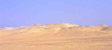 The Pyramid of Amenemhet II at Dahshure looks much more like hills than a Pyramid