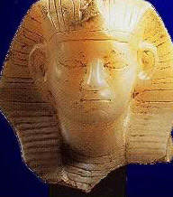 Alabaster Head of Amenemhet III