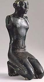 Sitting Statue of  Amenemhet III