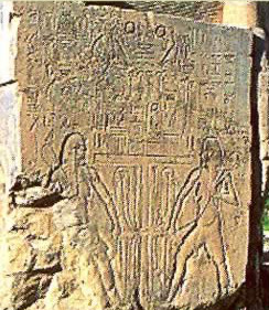 Side of the Colossi of Memnon showing Nile gods uniting plants of Upper and Lower Egypt