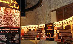 The Mamluk exhibition within the palace
