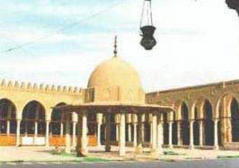 Another View of the courtyard of the Mosque of Amr Ibn El-Aas