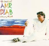 The egyptian singer amr diab