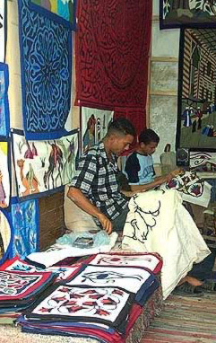 Making Egyptian Appliqu on Kheiymiya Street