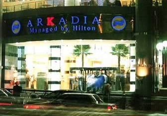 Arkadia Mall ashore the Nile, have more than 500 shops