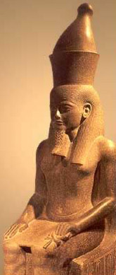 The ancient Egyptian God, Atum
