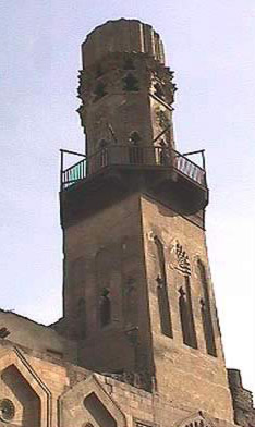 A Closeup View of the Minaret