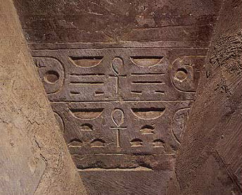 Pharaonic inscriptions in a window arch on the southern stairway dating to the Middle Kingdom