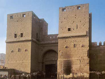 An overall view of the facade of Bab al-Nasr and its flanking towers