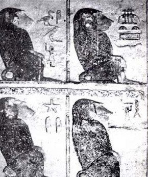 Baboons representing Thoth in the Greek Period tomb of Petosiris at Tuna el-Gevel