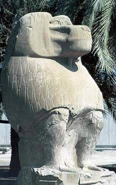 A representation of Thoth as a baboon at Hermopolis
