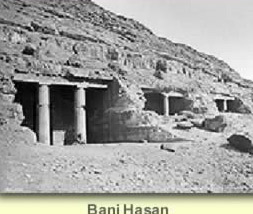 A rock cut tomb at Beni Hasan
