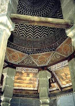 The interior of the dome of the ablution fountain