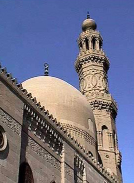 Dome and minaret of the Madrasa and Khanqah of Sultan al-Zahir Barquq