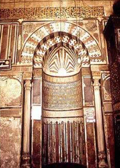 The Mihrab on the Qibla Wall of the Barsbay complex