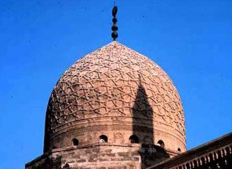 The Primary dome over the Sultan's mausoleum