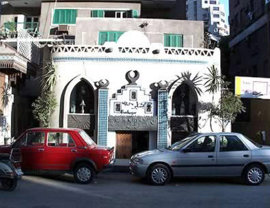 Bashayer Store in Dokki, Egypt