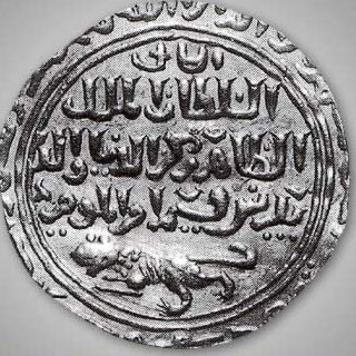 A coin with Baybars' lion at the bottom dating to his reign