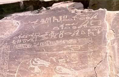 Ancient Rock Quarries: The Ravine of Inscriptions