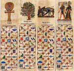 Assorted Papyrus Bookmarks