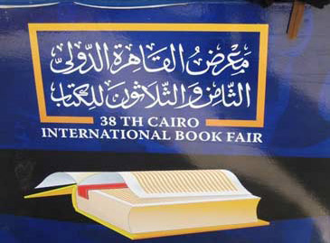 Write An Essay On A Visit To A Book Fair