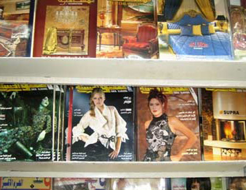 Magazines at the Book Fair