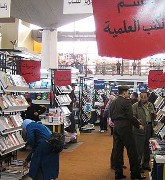 A booth within the Book Fair