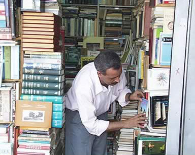 Cairo's Gold Mine of Used Books Still Offers Treasures