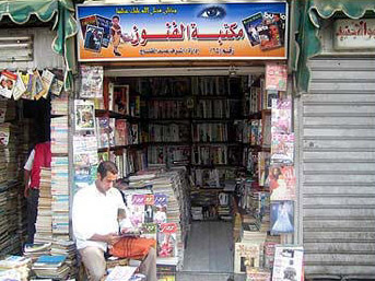 Many of the booksellers operate small stalls packed with books.