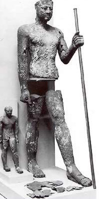 Copper Statue of Pepi I