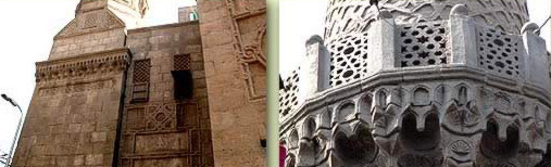 More Details, including (right) the minarets