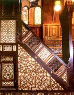 The minbar within the mosque