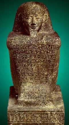 Block Statue of Irethorru, Son of Nesinheret