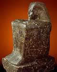 Block Statue of Hor