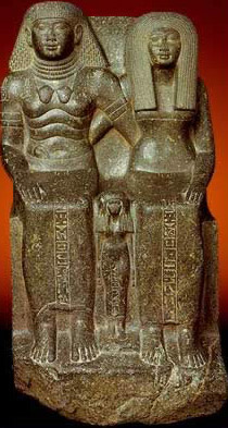 Statue of Sennefer and Senay from the Karnak Cachette