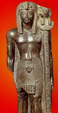 Statue of Ramesses III as a Standard-Bearer of Amun-Re