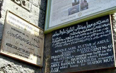 Almost all of the old Mosques and Islamic Monuments will have Markers