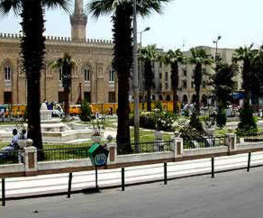 Al-Hussein Mosque and its Park