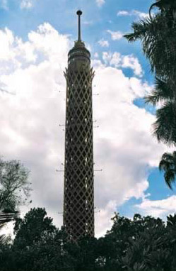 The Cairo Tower in Cairo, Egypt