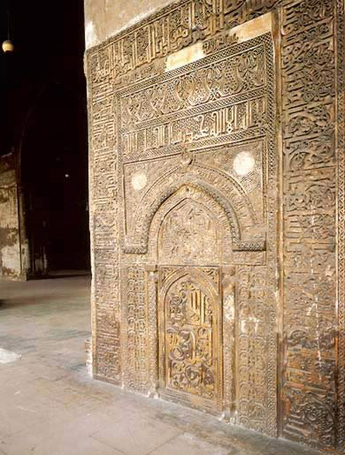 Stucco Mihrab in the Mosque of Ibn Tulun (876-79)