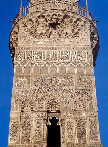 Minaret of the Madrasa of al-Nasir Muhammad (1294-1304)