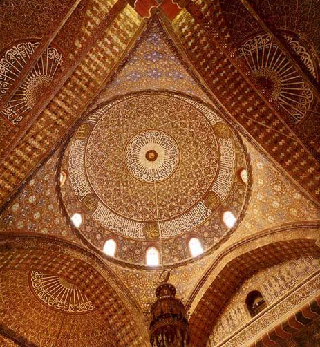 Dome of the Mosque of Sulayman Pasha (1528)