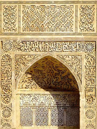 Stucco work within the Mosque of 'Amr (641)