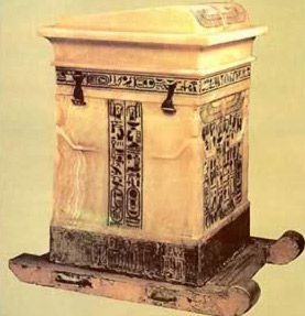 The canopic chest of Tutankhamun