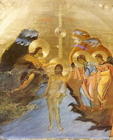The Baptism - Icon in the Monastery of St. Catherine