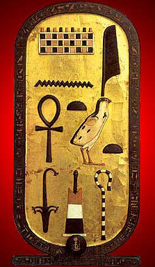 One of Tutankhamun's cartouches from his tomb in the Valley of the Kings