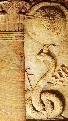 Serpents and Shilds on the facade of the Main Tomb